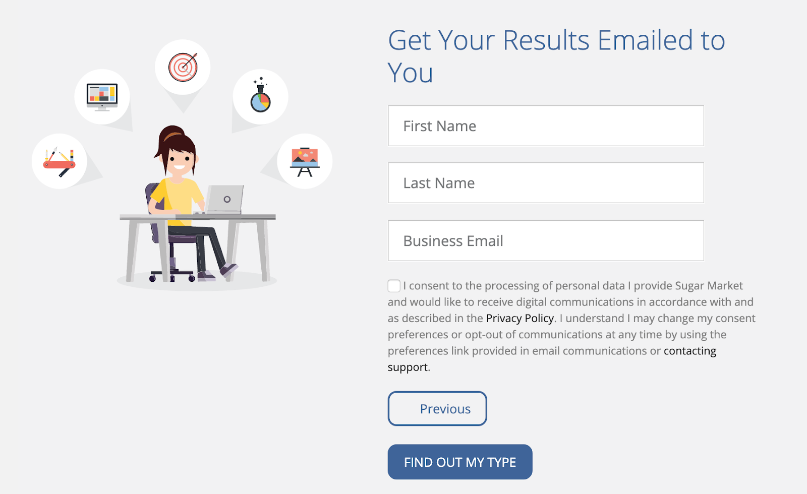get your results emailed to you form fill